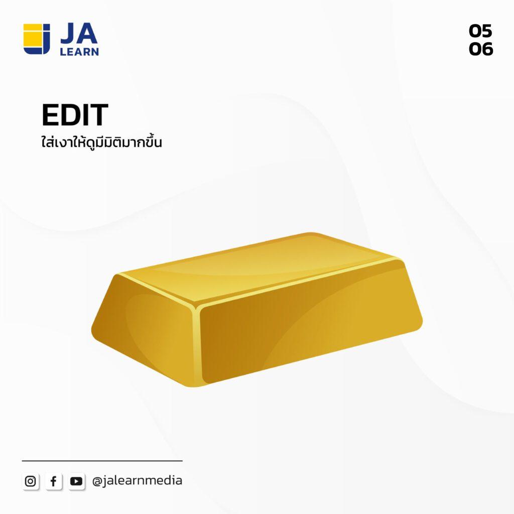 Draw_gold_5