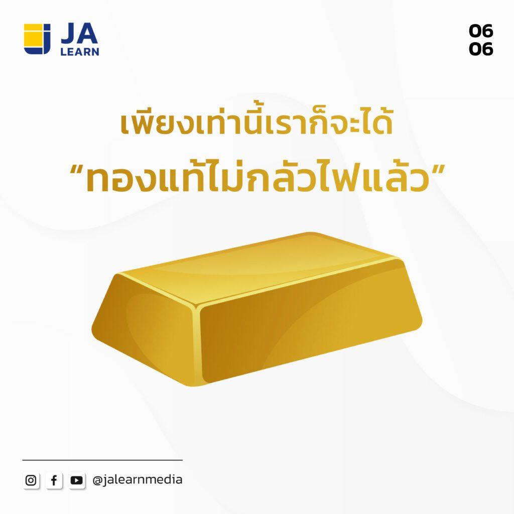 Draw_gold_6