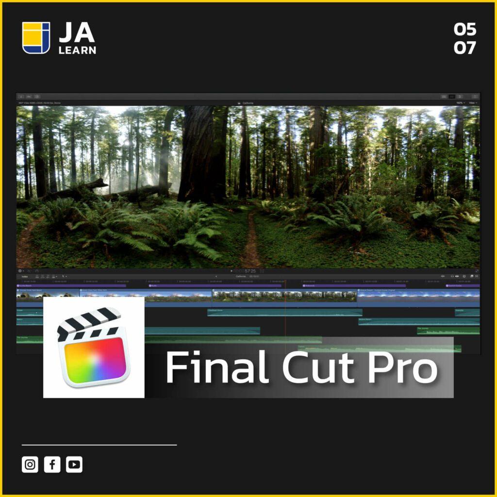Editing_program_5