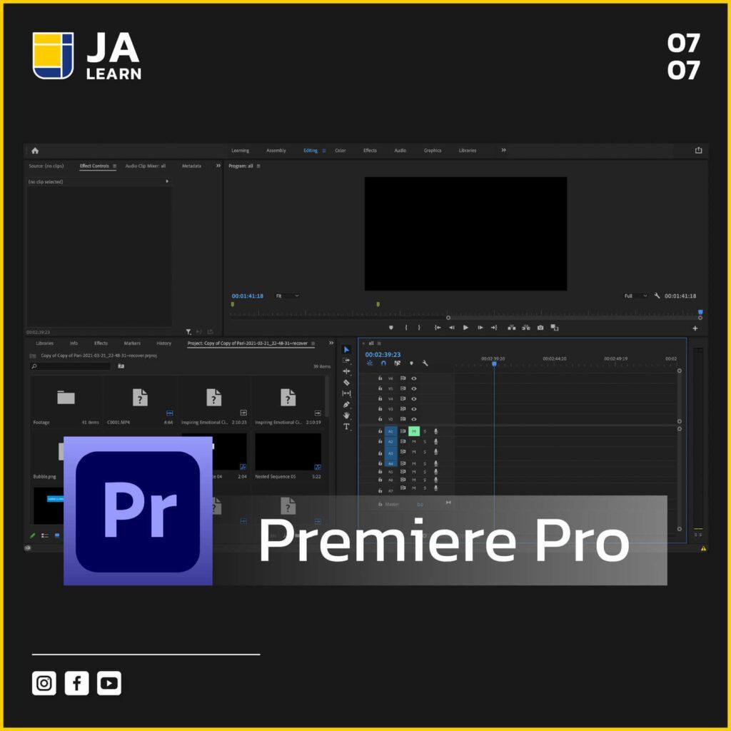 Editing_program_7