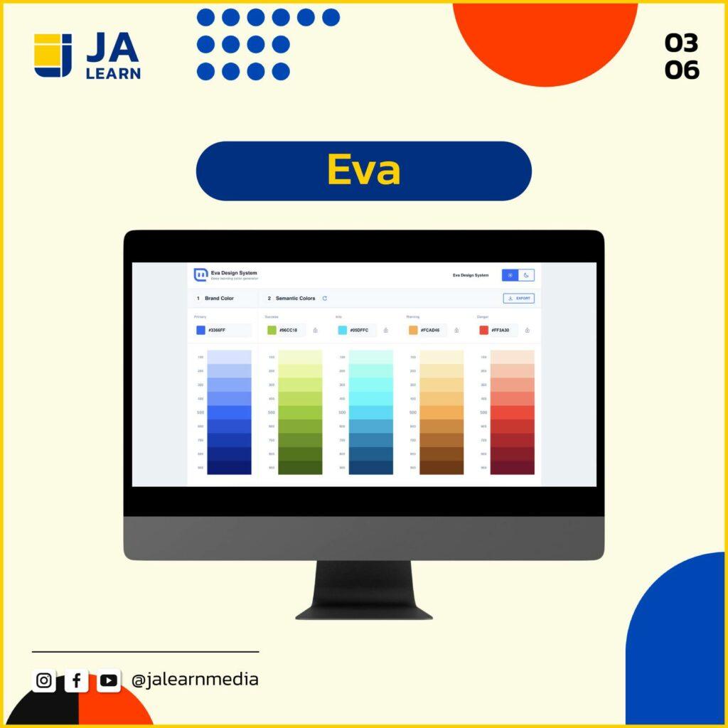 website_color_3