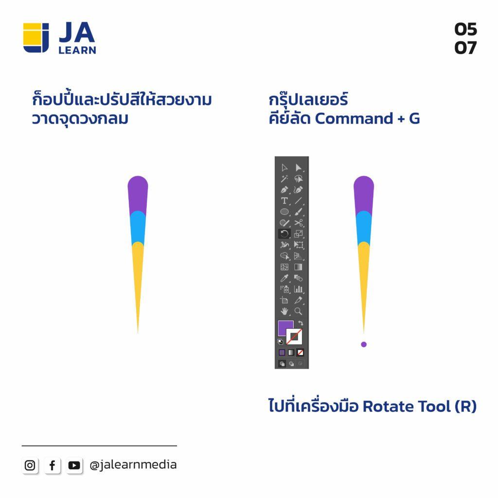 draw_fireworks_5