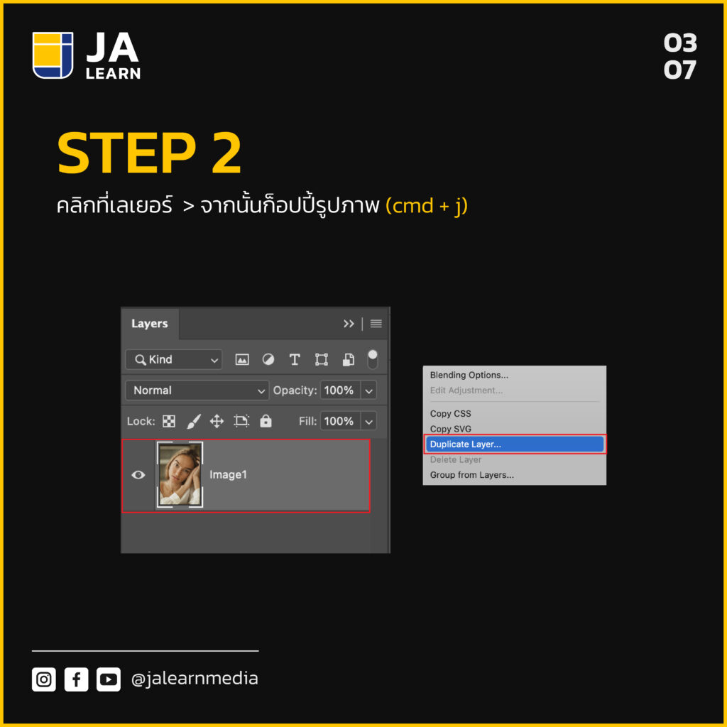 Howto_colormatch_3