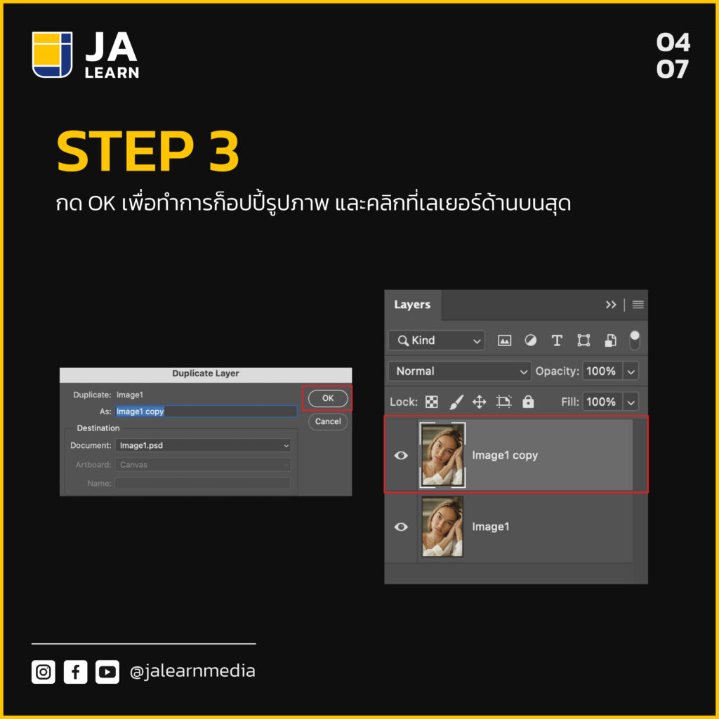 Howto_colormatch_4